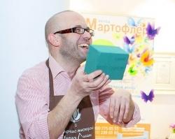 Тайна Мартофлёра раскрыта