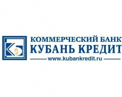 Банк «Кубань Кредит» предлагает коллекцию памятных монет к праздникам
