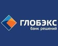 «ГЛОБЭКС» представил новую программу «Кредит наличными на цели личные»