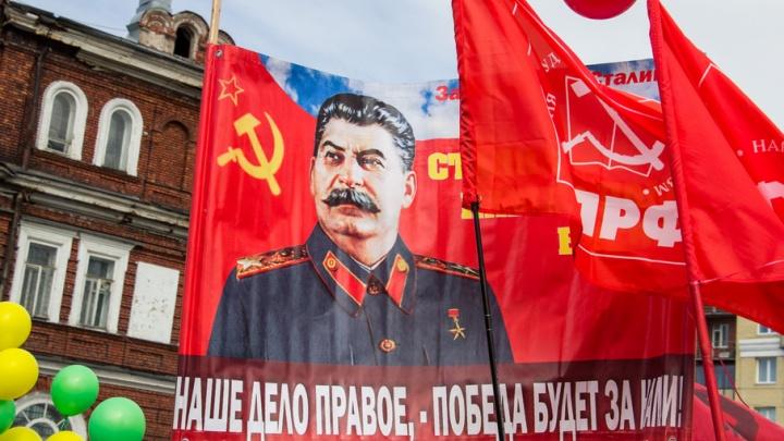 Первомай в Архангельске: демонстранты забыли про достойные зарплаты