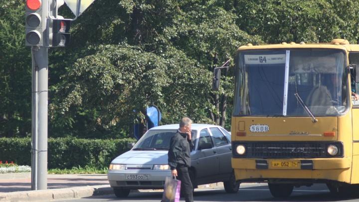 Челябинские водители «ударили» по пешеходам
