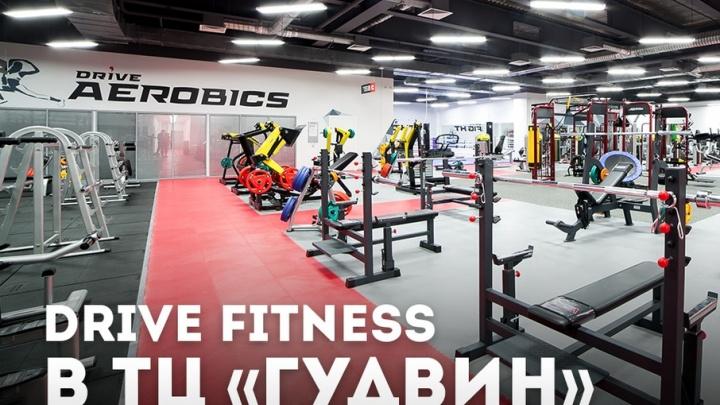 Новый фитнес-клуб в центре Тюмени: последние карты со скидкой 60% будут проданы до конца июля