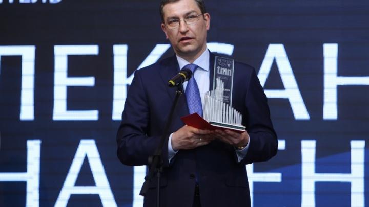 Председатель Западно-Сибирского банка Сбербанка Александр Анащенко признан «Менеджером года»