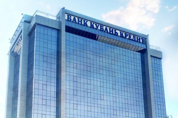 Ростовчане активно берут в ипотеку новостройки