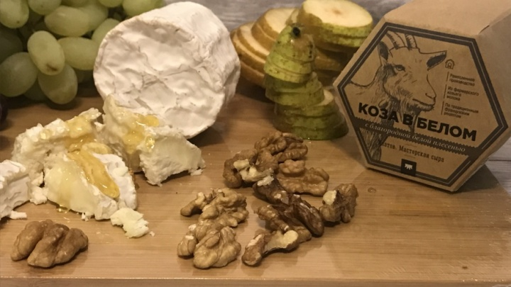 Козий сыр с белой плесенью: сделано в России
