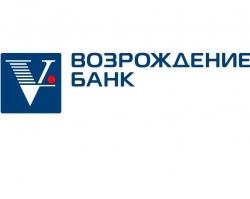 Банк «Возрождение» значительно улучшил условия кредитования