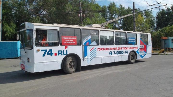Закрытие движения троллейбусов на ЧТЗ продлили до начала августа