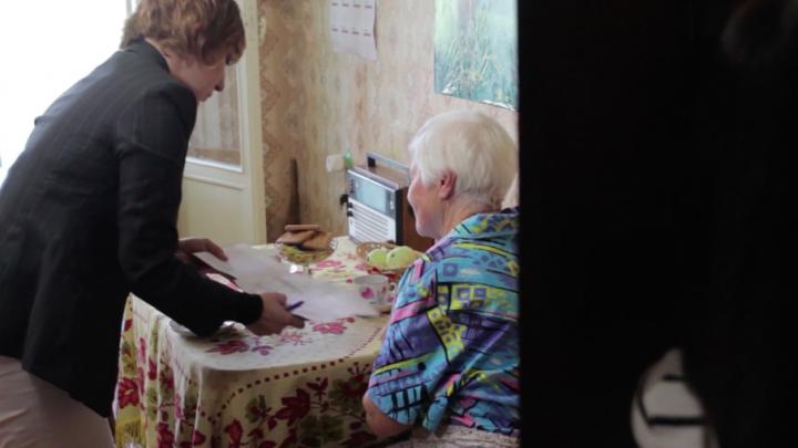 В Ярославле разыскивают женщин, которые оставили бабушку без сбережений