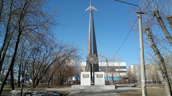 В Перми до конца июля отремонтируют сквер Авиаторов
