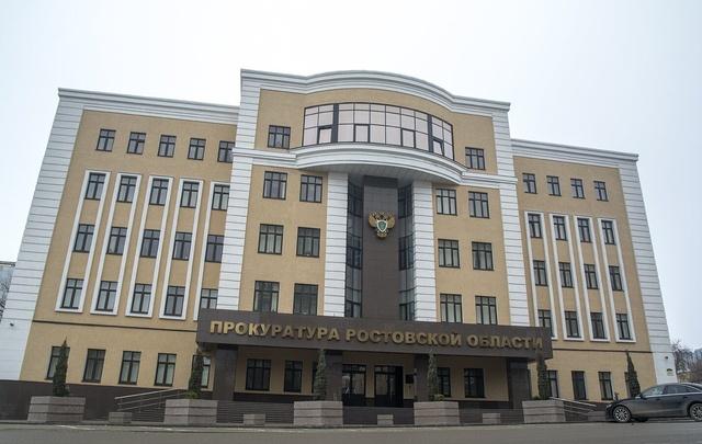 Ростовский адвокат за мошенничество на два миллиона рублей поедет в исправительную колонию