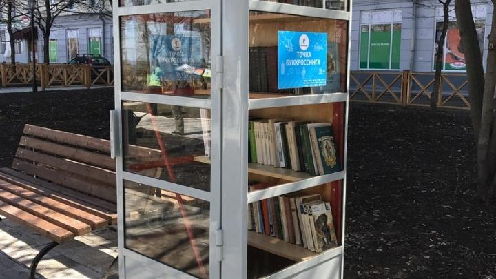 «Ростелеком» подарил жителям Архангельска точку буккроссинга