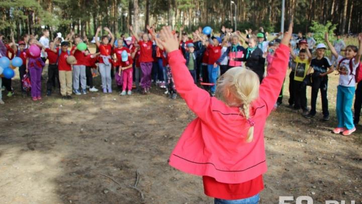Детский концерт, выставка и спектакль: рассказываем, куда сходить с ребенком в Перми 1 сентября