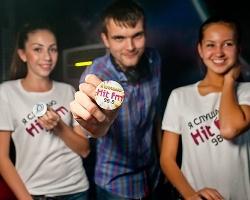 Tyumen Club Week на «ХИТ-FM»