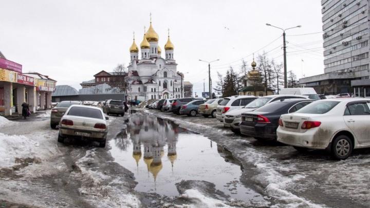Последний день 2017-го северяне встретят мокрым снегом и дождем