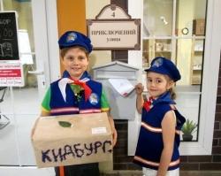 «КидБург» приглашает ростовчан отметить Всемирный день почты