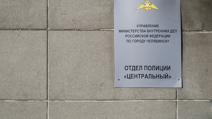 Махинации с землёй в Челябинске на полмиллиарда рублей переросли в уголовное дело