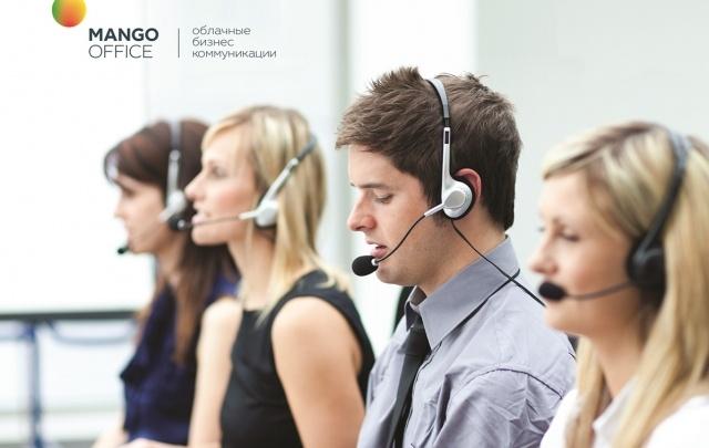 Обзвон «на конвейер»: как повысить эффективность исходящих звонков