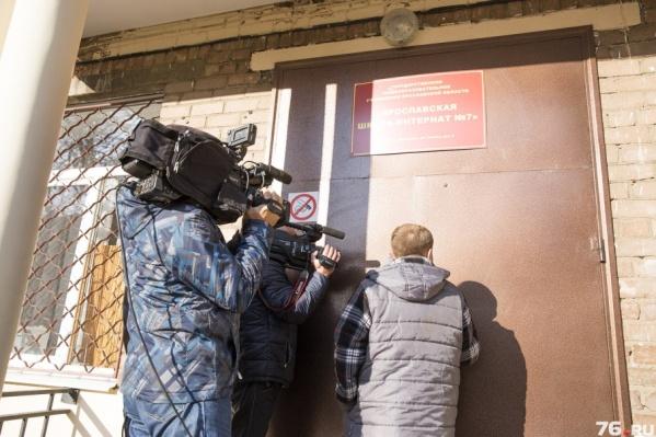В ярославской школе-интернате заперты все двери: и центральный вход, и служебный