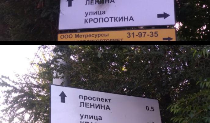 Нелепые ошибки в названиях улиц Волгограда объяснили желанием запутать врага