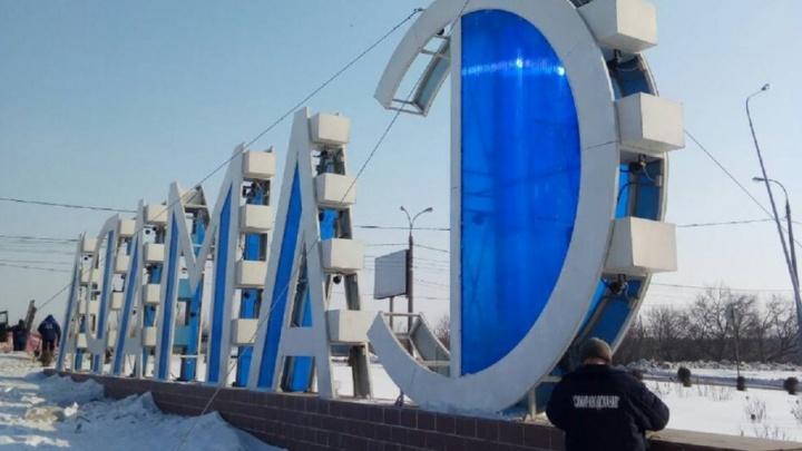 Рабочие восстановили сломанную стелу «Самара» на Южном шоссе