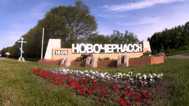 Жители улицы Каляева в Новочеркасске проголосовали против ее переименования