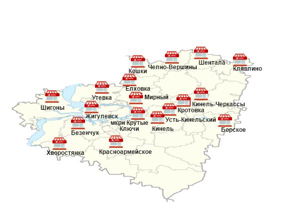 МТС открыла новые салоны в 15 районах Самарской области
