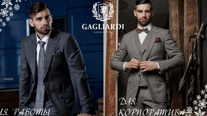 Коллектив магазина Gagliardi поздравляет тюменцев с наступающим Новым годом и Рождеством