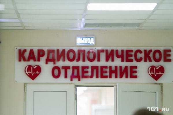 Новый для Ростова метод диагностики сердца будет доступен после Нового года