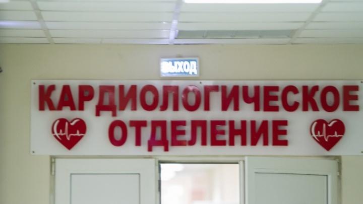 В Ростове начнут использовать новую методику в диагностике болезней сердца
