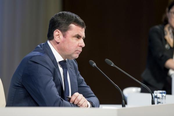 Глава региона держит ответ перед депутатами