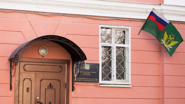Ярославские приставы устраивают аукцион: за сколько можно купить землю и машины