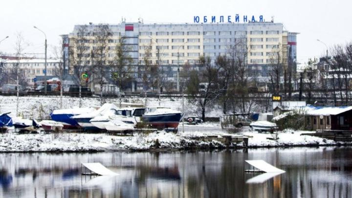 Гостиницу «Юбилейная» выставили на продажу за полмиллиарда рублей