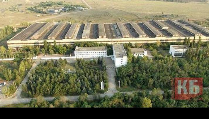 В Ростовской области продают завод «Стройметкон»