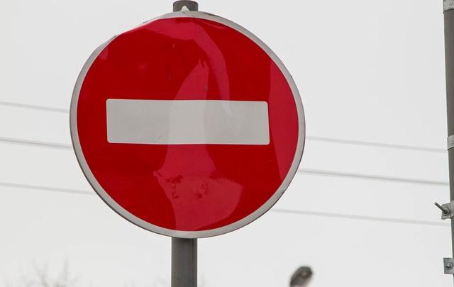 Спортивная эстафета остановит автодвижение в столице Поморья