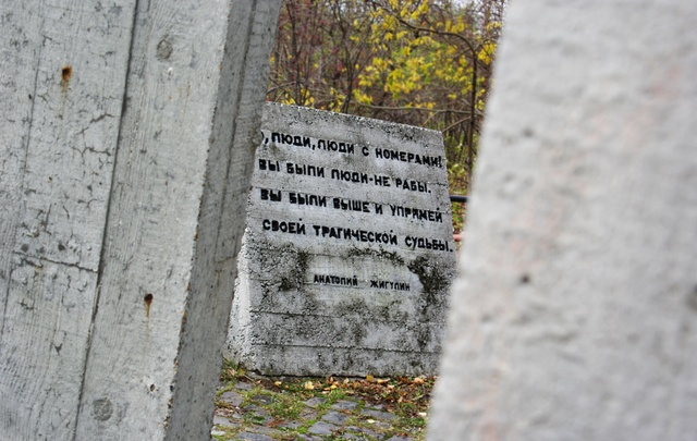 В Прикамье не оказывали помощь по захоронению людей, чья личность не установлена