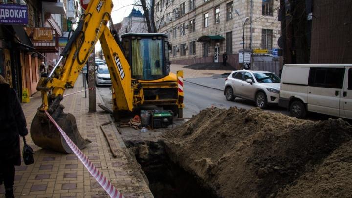 На время проведения ЧМ-2018 дорожникам запретили раскапывать ростовские улицы