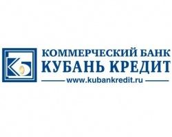 «Кубань Кредит» подвел итоги работы за девять месяцев 2013 года