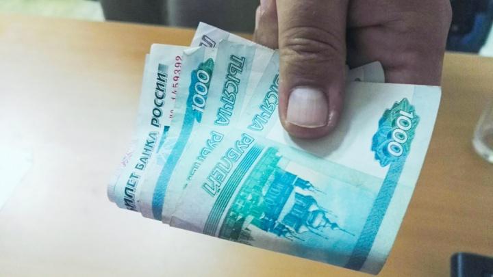 Директора компании «Конус» подозревают в хищении денег, выделенных на капремонт