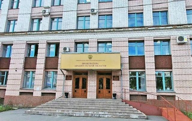 Прокуратура пригрозила Игорю Годзишу