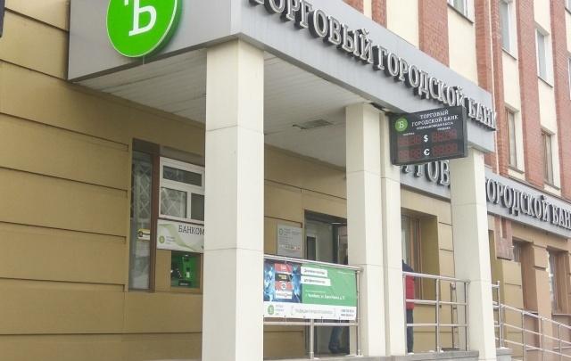 У банка с офисом в Челябинске отозвали лицензию