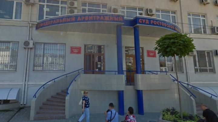 На Дону судью осудят за мошенничество на 40 миллионов рублей