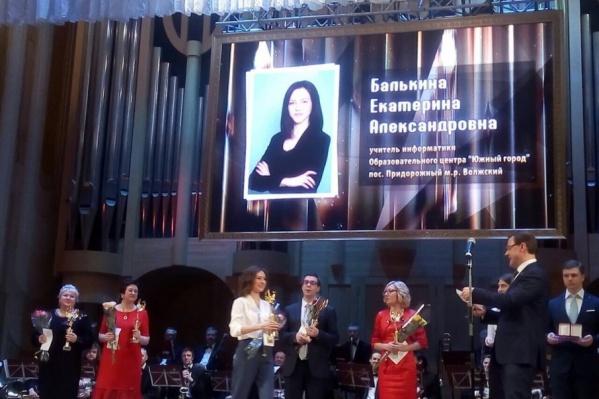 Церемония прошла в здании филармонии