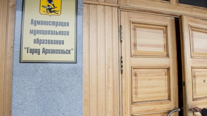 Неизвестный «угостил» администрацию Архангельска двумя коктейлями Молотова