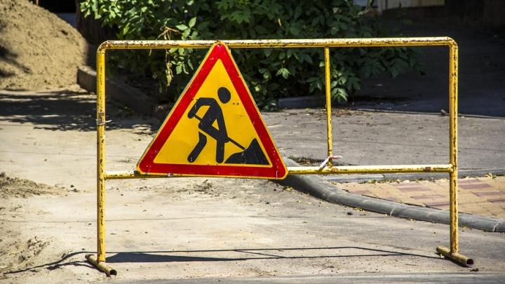 Сотрудники ГИБДД проверят ход дорожного ремонта на Нансена