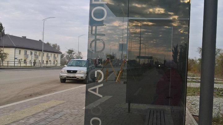 В Волгограде из-за дешевой краски переименовали поселок Аэропорт