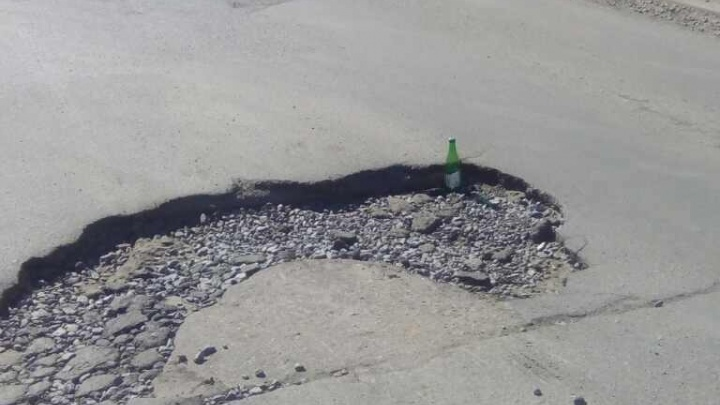Дорожники определились со сроком ремонта улицы Захаренко