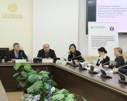 Поволжский Сбербанк провел семинар по вопросам осуществления ВЭД
