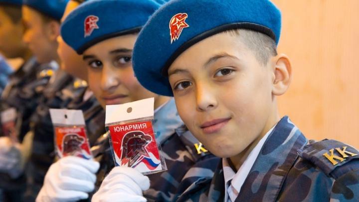 Под знаменем орла: южноуральские школьники пополнили ряды «Юнармии»