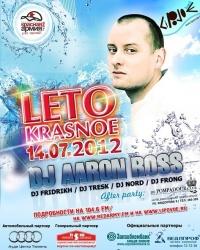 Leto Krasnoe – 2012: часть 2