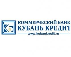 В банке «Кубань Кредит» стартовала акция «Добро пожаловать!»